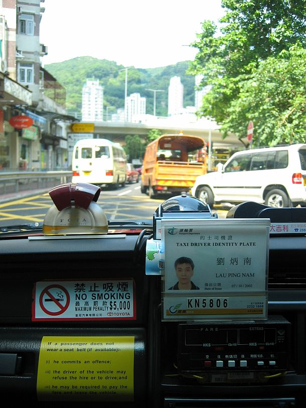 Hong Kong in a Taxi