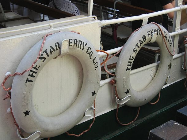 The Star Ferry Company